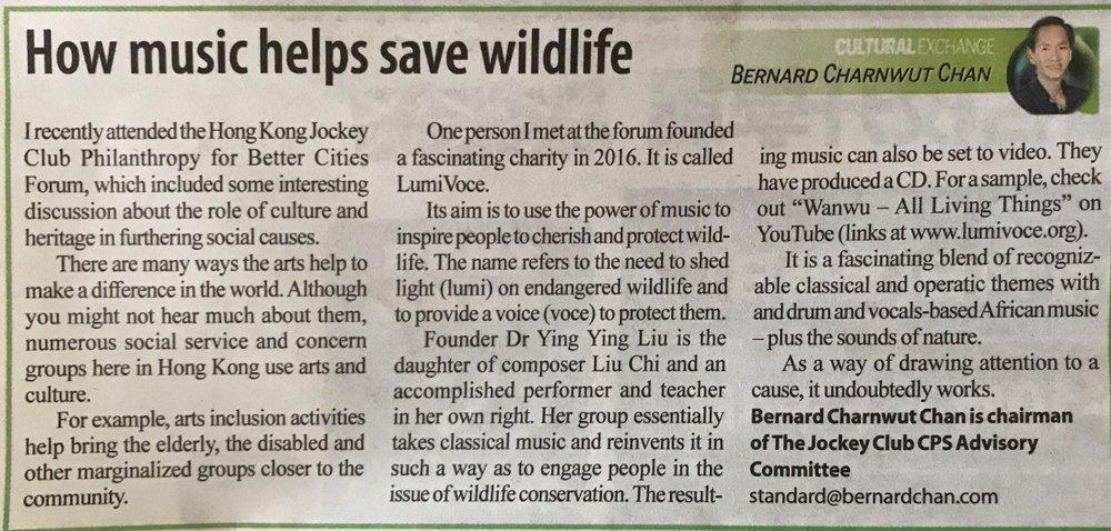 Bernard Chan column - The Standard Oct. 3 2018 - featuring LumiVoce_1.jpg