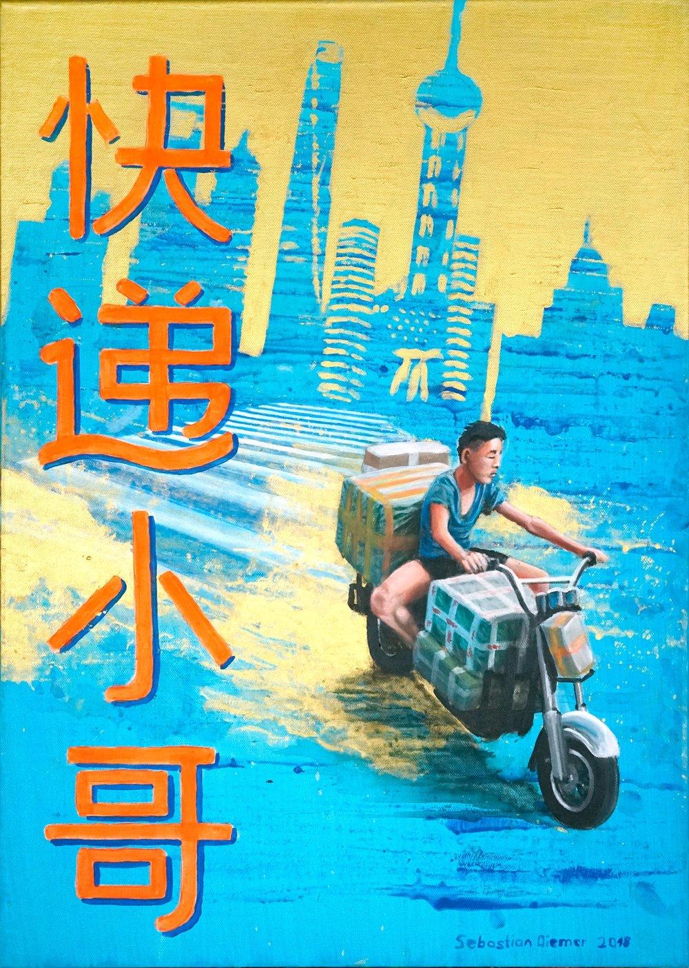 Kuaidi xiao ge - Express carrier / sold