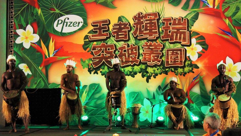 Africa Drum: 非洲鼓團