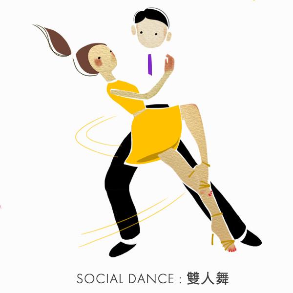 dance vdt s.jpg
