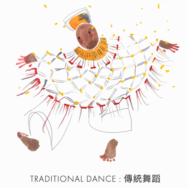 traditional dance opt vdt s.jpg