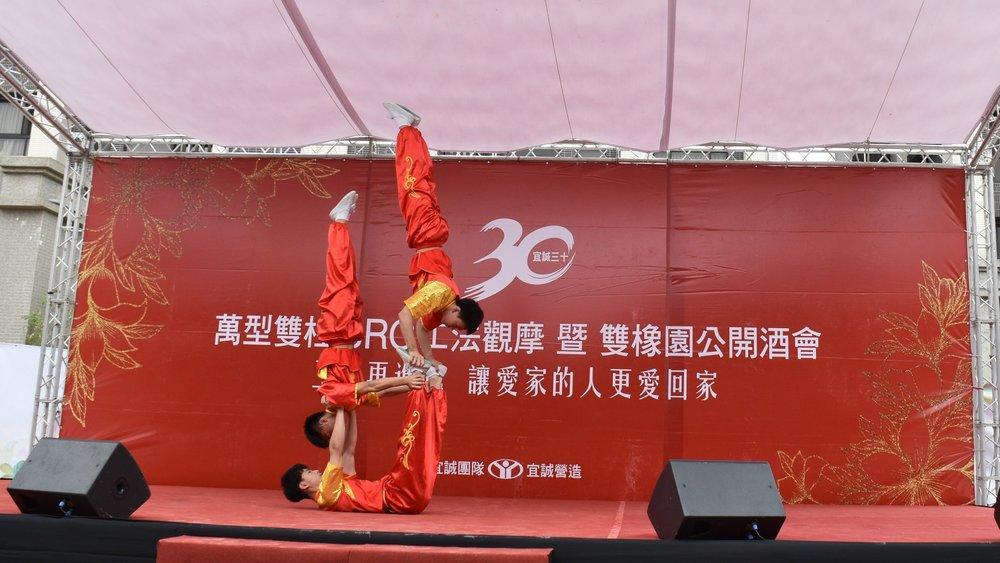Acrobatic Duo : 疊羅漢