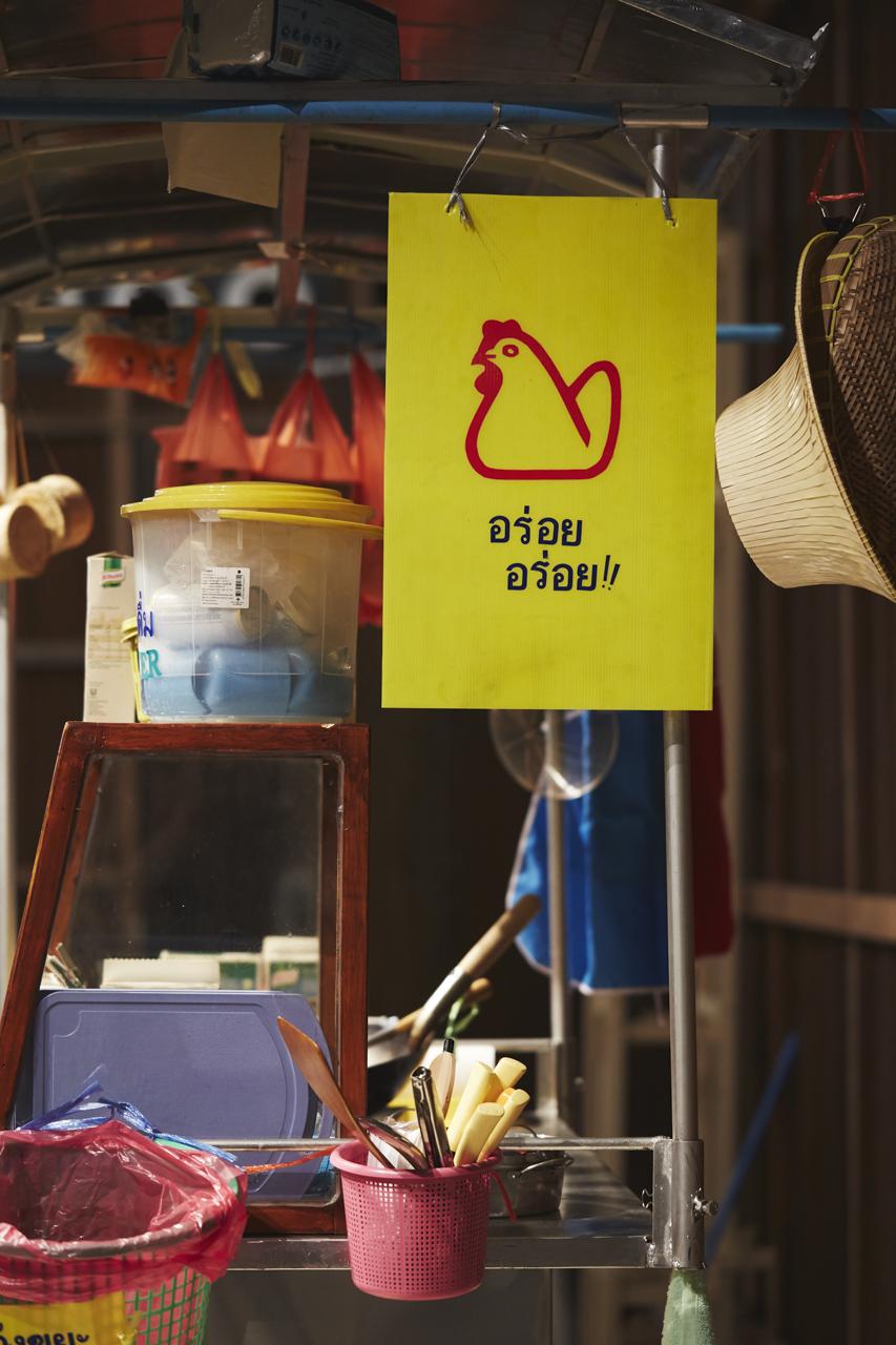 Borahong_196.jpg