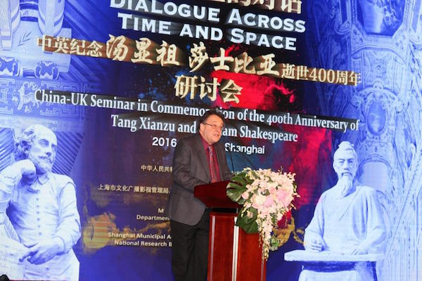 6 Dec ShakespeareTang Xianzu Forum40Dongjiao Guest House 28129 (1).JPG