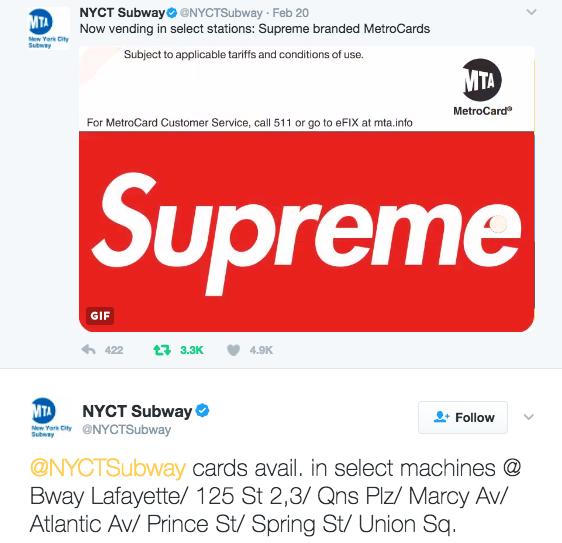 MTA announcement  [click here]