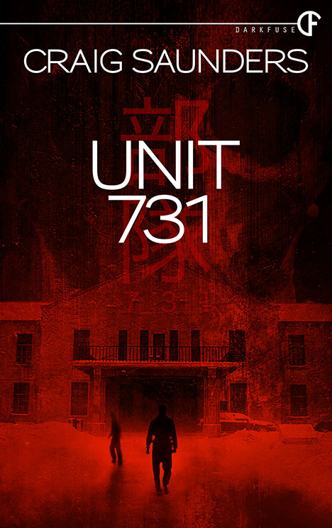 unit731.jpg