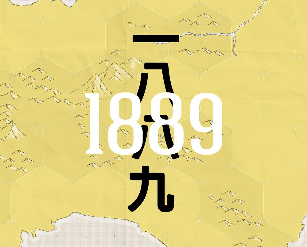 1889-name.jpg