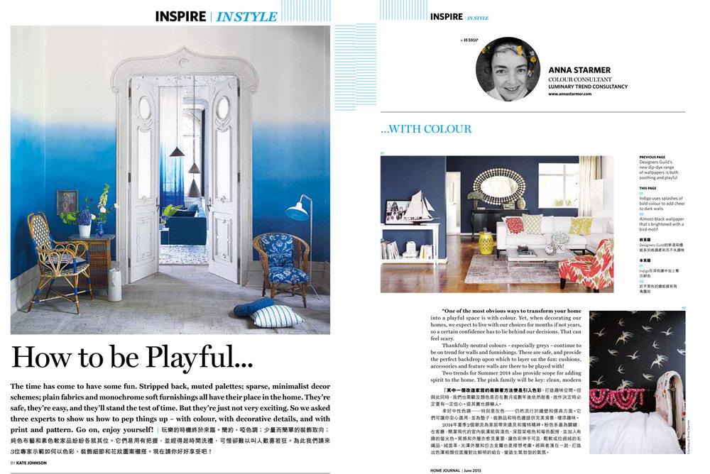 KPJ HomeJournal2.jpg