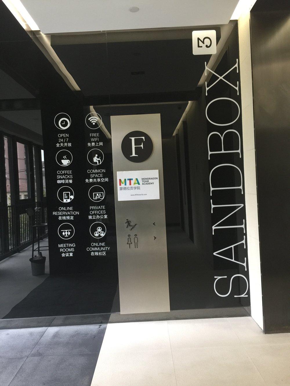 Launch pad for Impact Hub Shanghai
