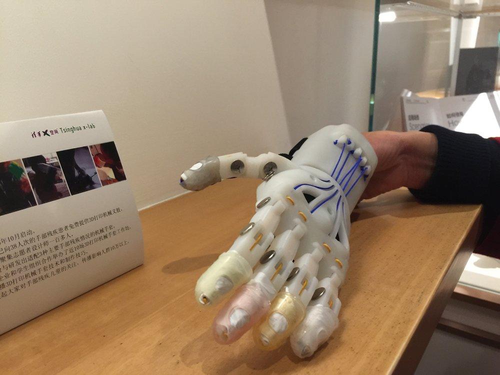 X Lab student innovation