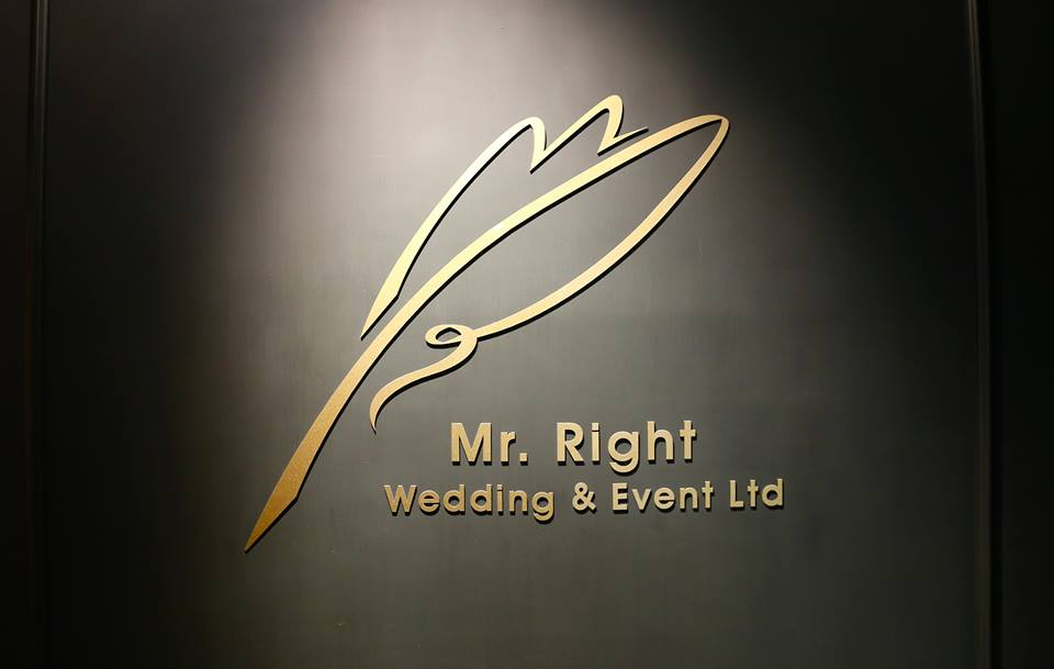 Mr. Right Wedding & Event Logo.jpg