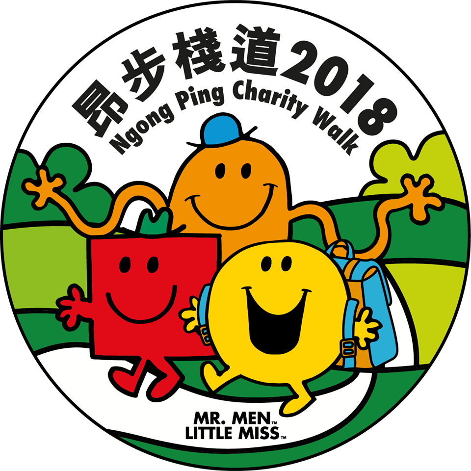 昂步棧道2018 Logo.png