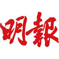 mingpao_200.png