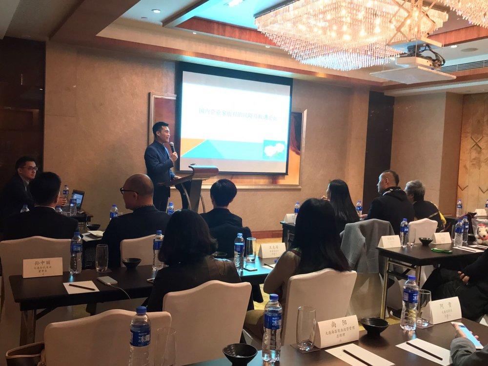 Dalian Conference 3.JPG