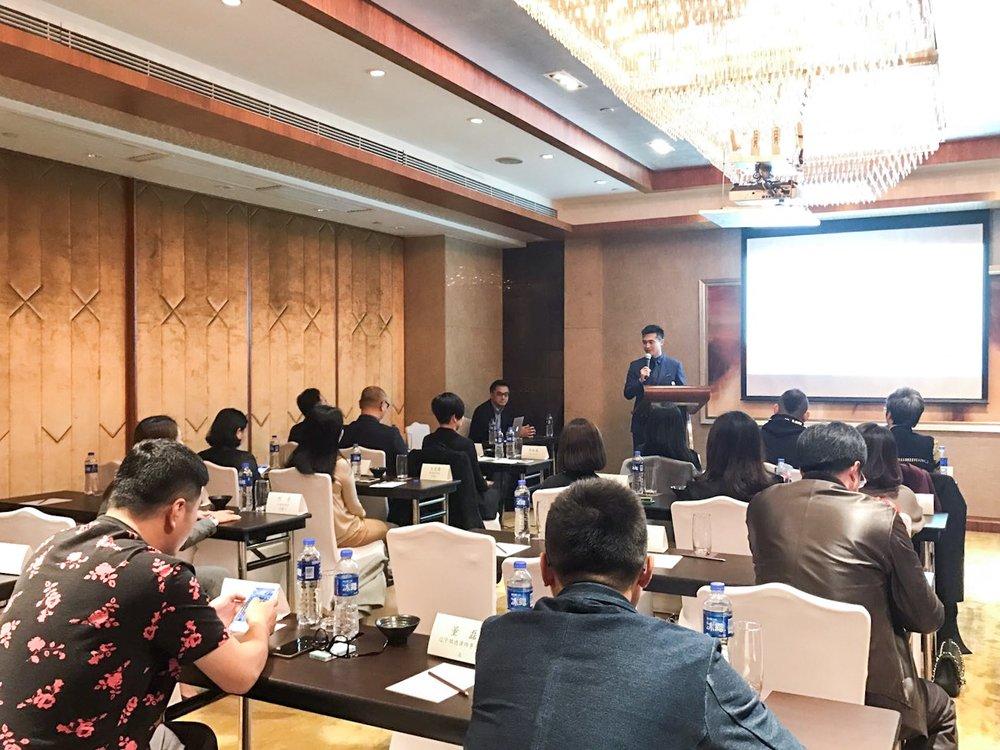 Dalian Conference 4.JPG