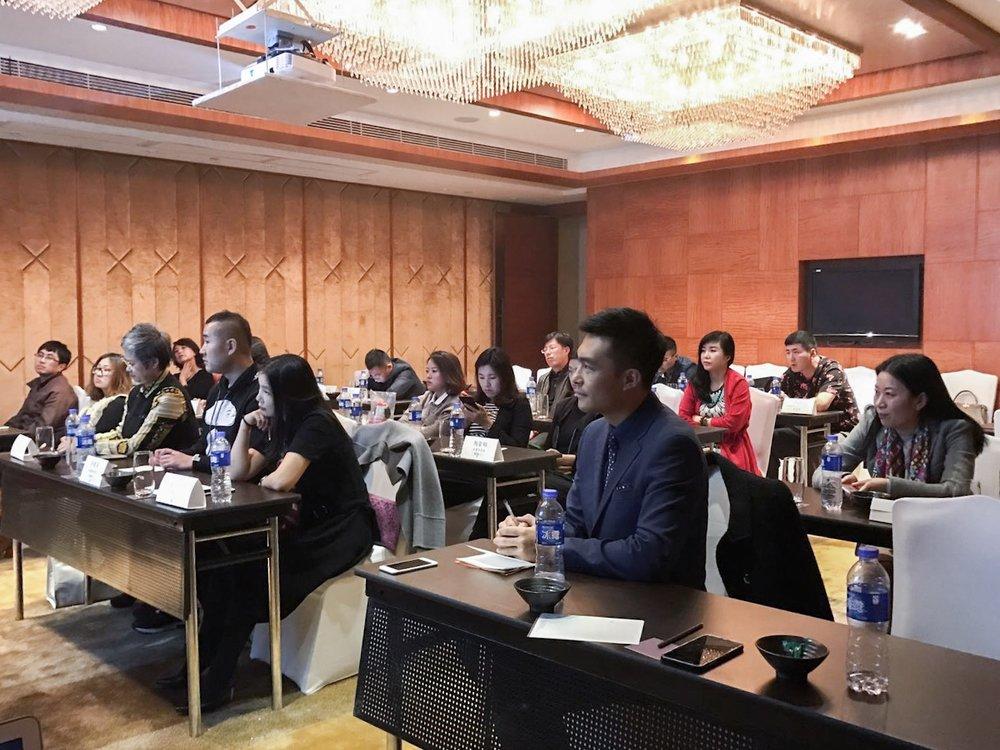 Dalian Conference 7.JPG