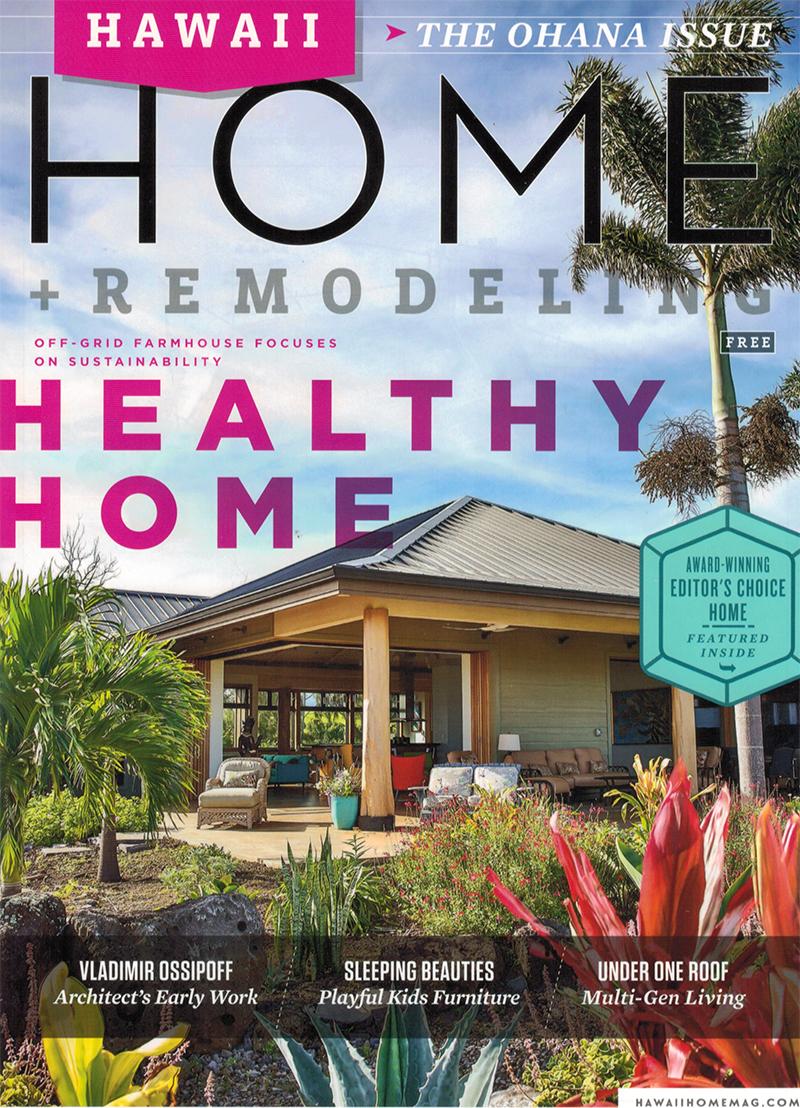 HHR Cover Story-1.jpg