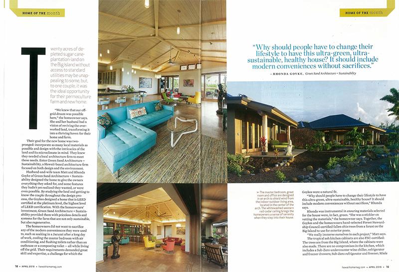 HHR Article Pa Ka Makani Farm_040115-2.jpg