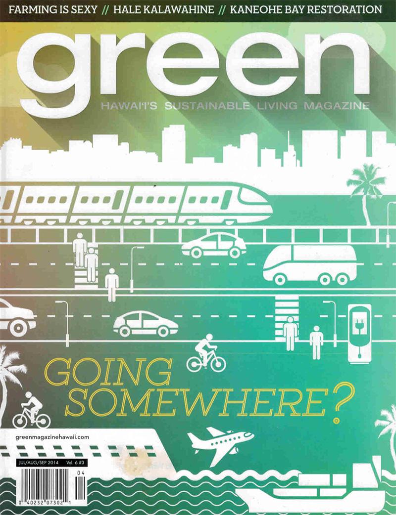 Green Mag July 2014-1.jpg