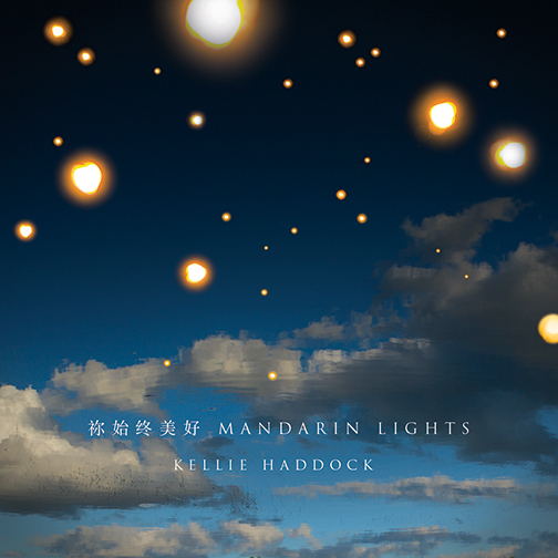 MANDARIN LIGHTS COVER copy 2.jpg