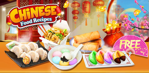 Kids food inc chinese food make yummy chinese new year foods forumfinder Choice Image