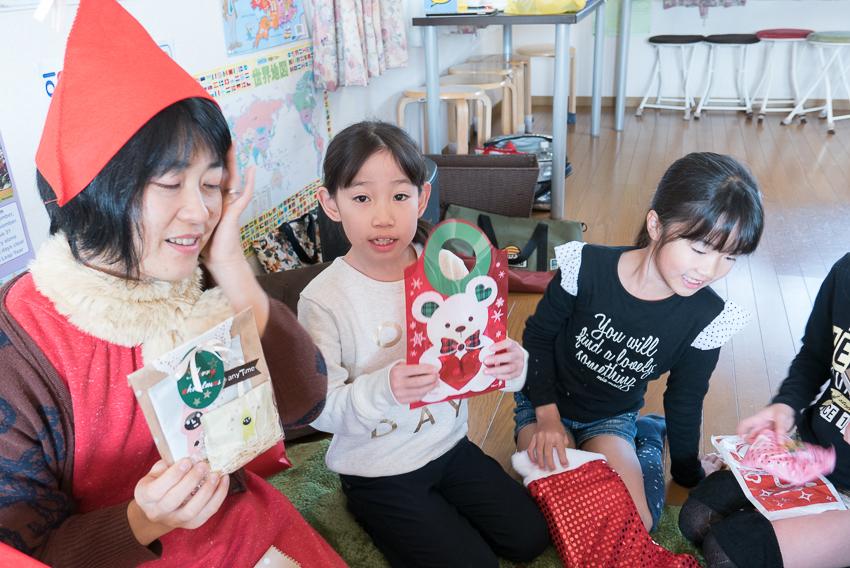 Acorn-Eikaiwa-Christmas_2016-9.jpg