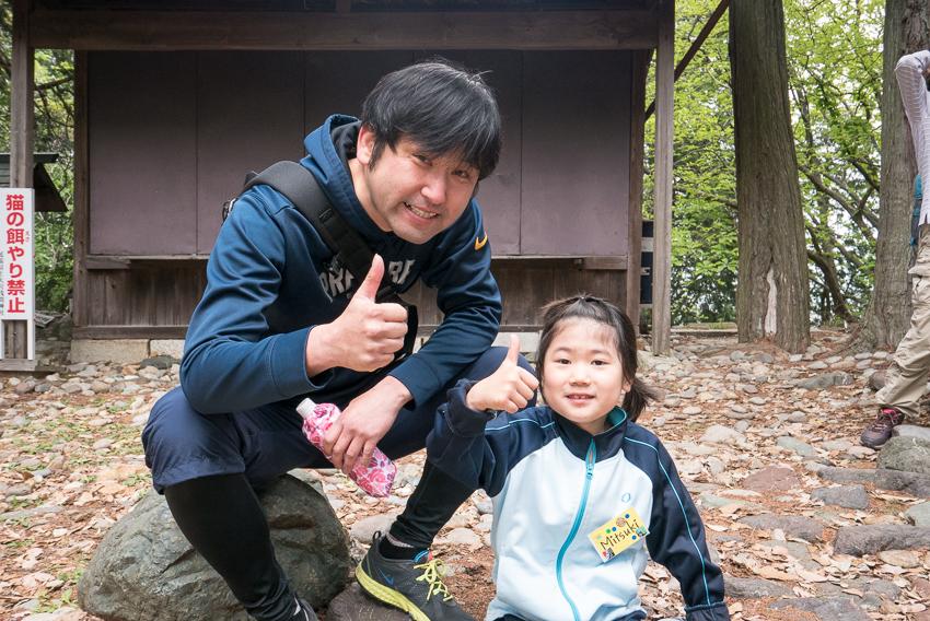 Acorn-Eikaiwa-OwariFuji-6.jpg
