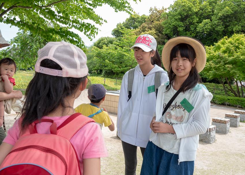 Acorn-Eikaiwa--4.jpg