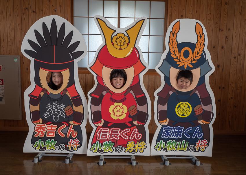 Acorn-Eikaiwa--14.jpg
