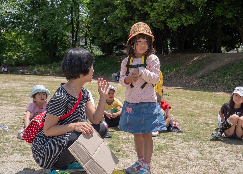 Acorn-Eikaiwa--22.jpg