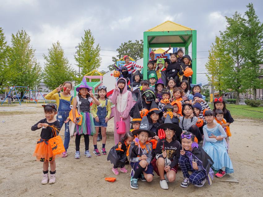 Acorn-Eikaiwa-Halloween-2018-8.jpg