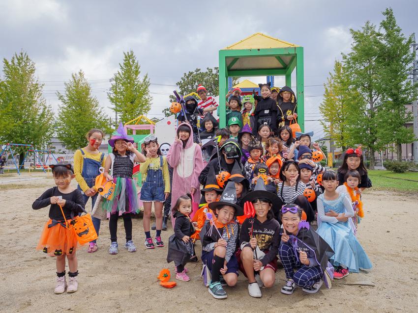 Acorn-Eikaiwa-Halloween-2018-9.jpg
