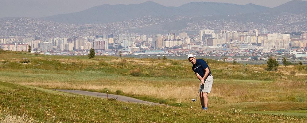 The Mongolian National Open -