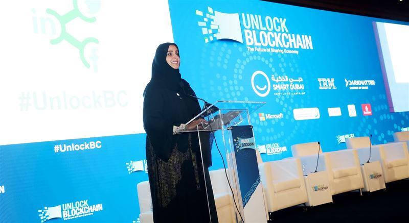 unlock blockchain.jpg