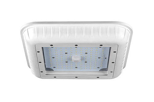 75w LED canopy retrofit kit