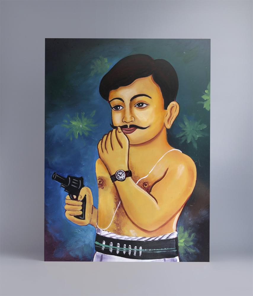 Azad.jpg