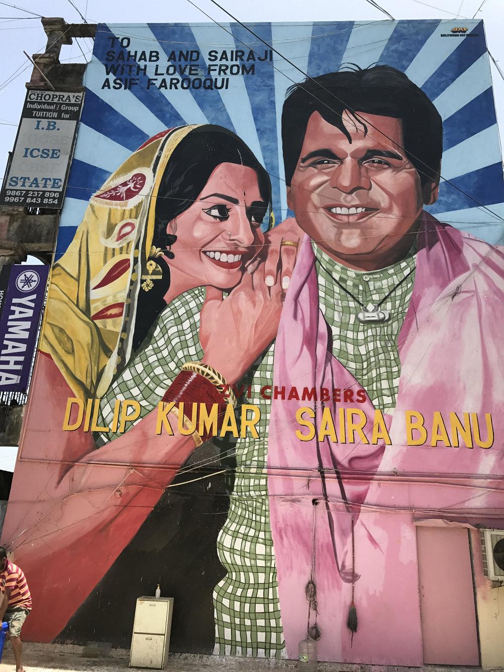 Bollywood Art Project (2).jpg