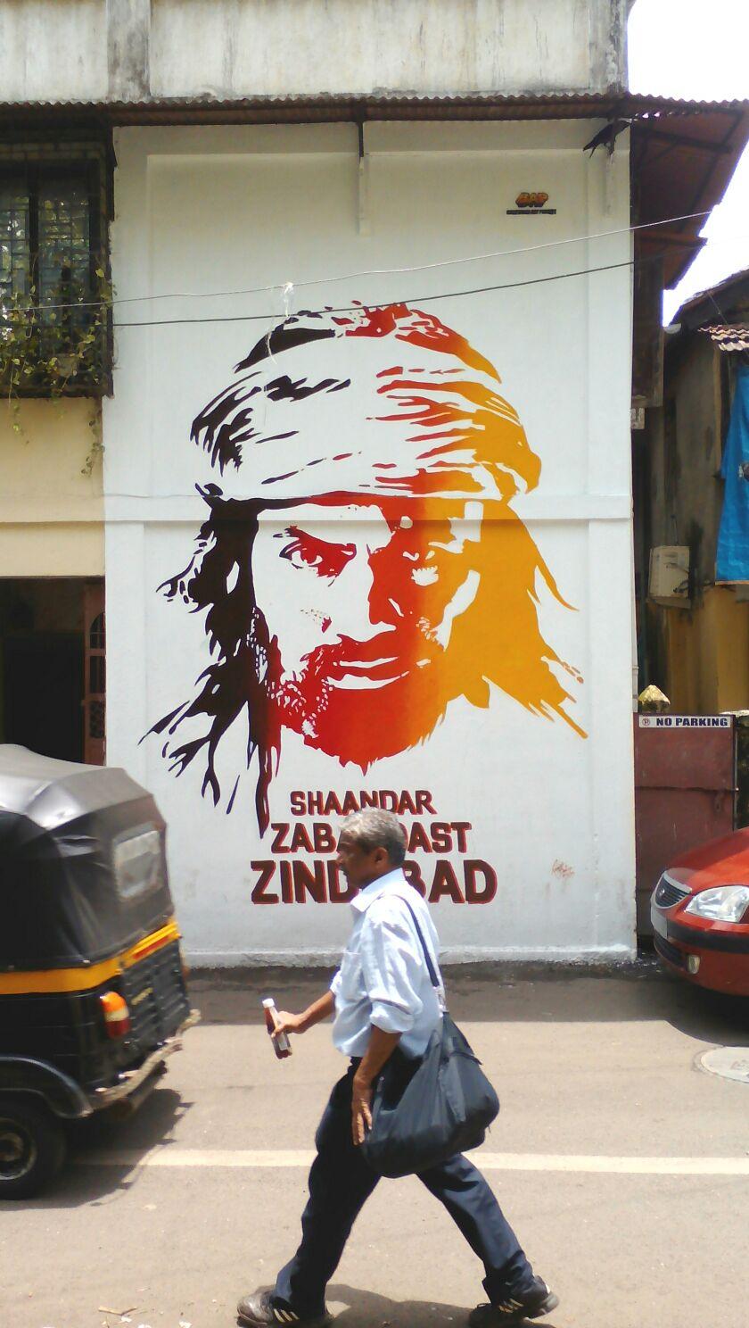 Bollywood Art Project (3).JPG