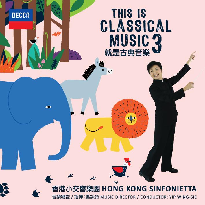 HKS-CD-cover.jpg