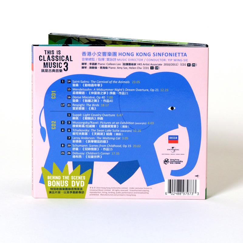 HKS-CD-back.jpg