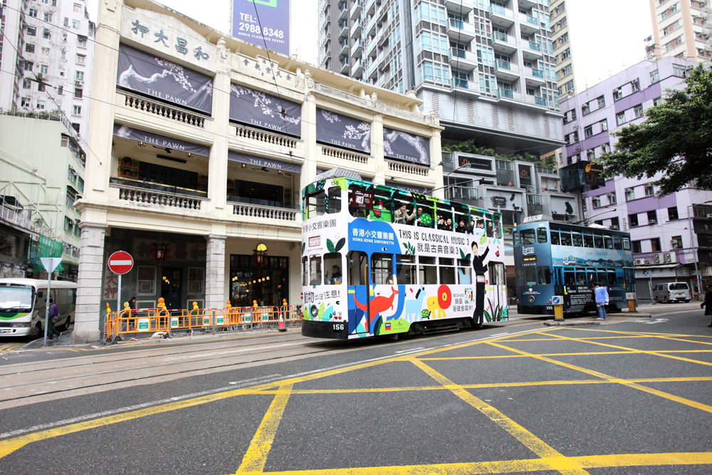 HKS-tram-wanchai.jpg
