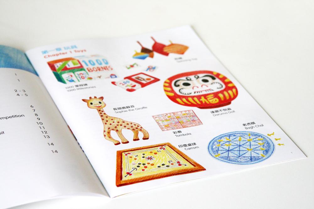 toy-book-07.jpg