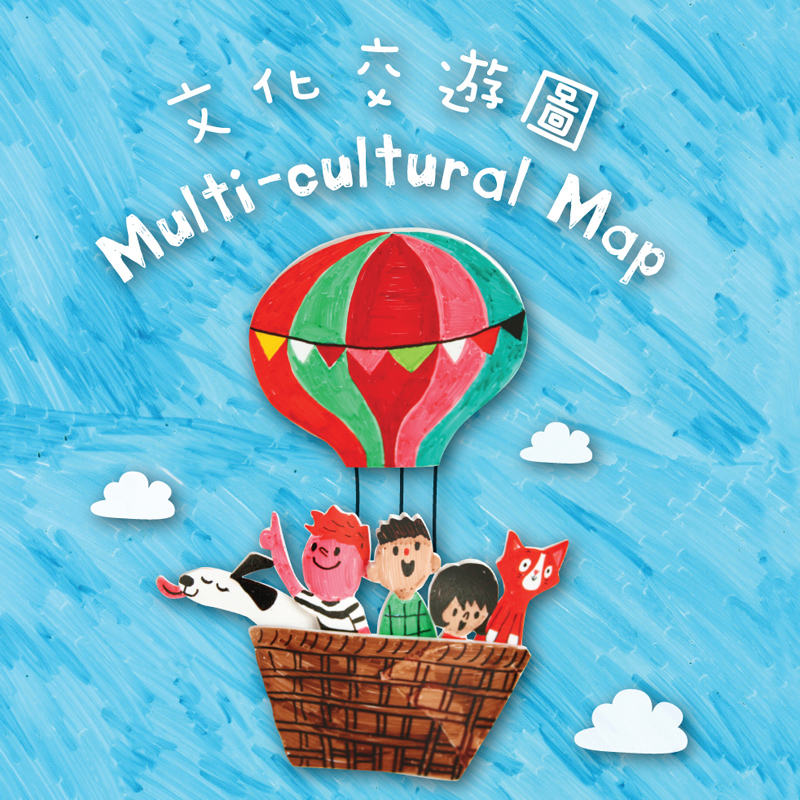 July 2012 / Cultural Outings 文化交遊