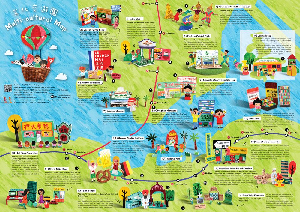 culture-map-eng.jpg