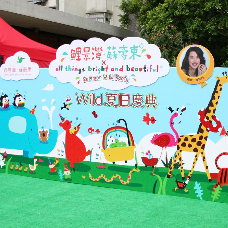 August 2013 /Soho East 鯉景灣蘇豪東