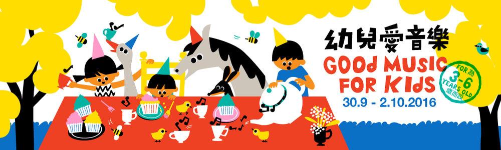 kids icon-05.jpg