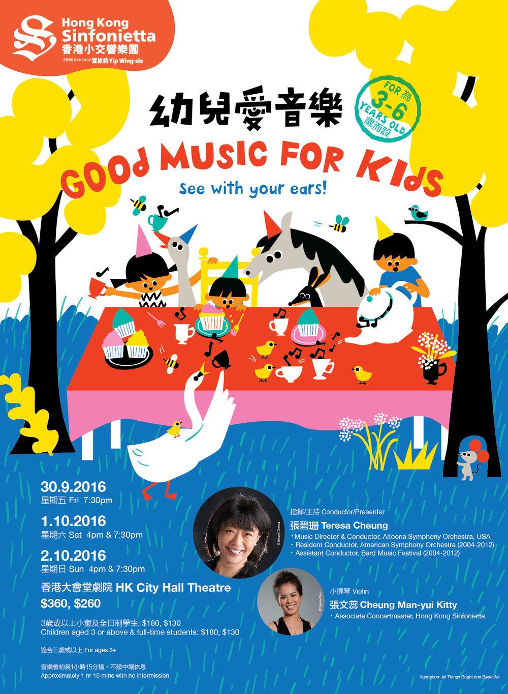 kids leaflet5-01.jpg