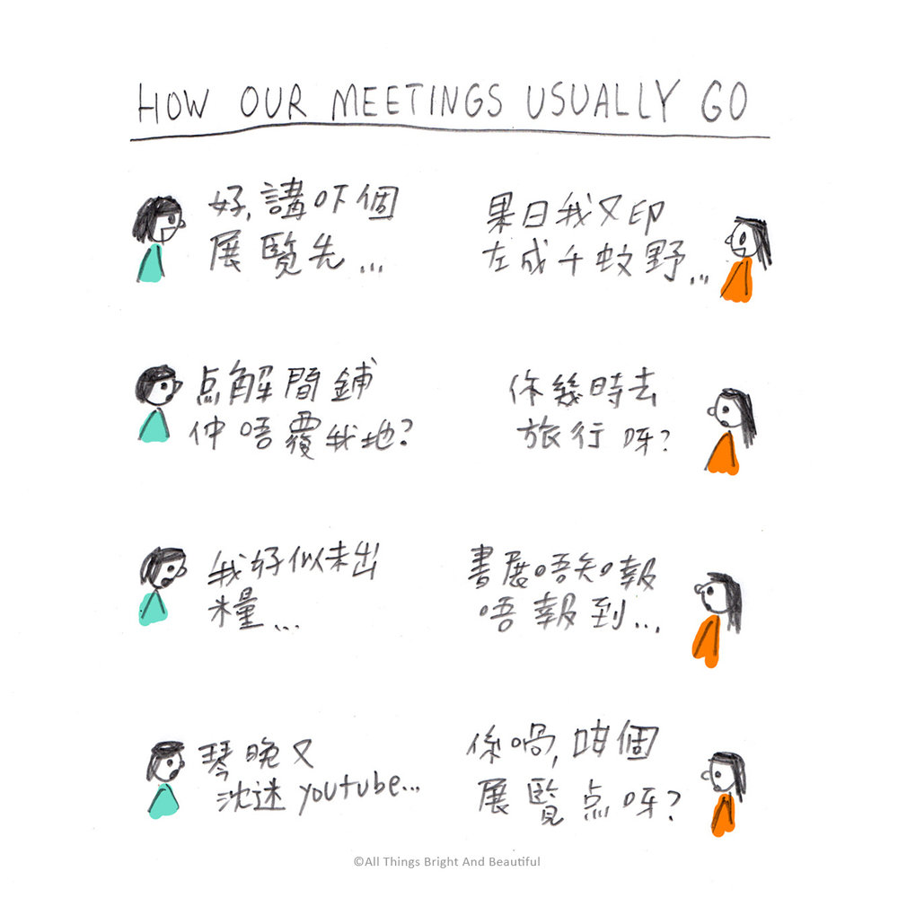 How our meetings usually go  我們的會議通常是這樣的