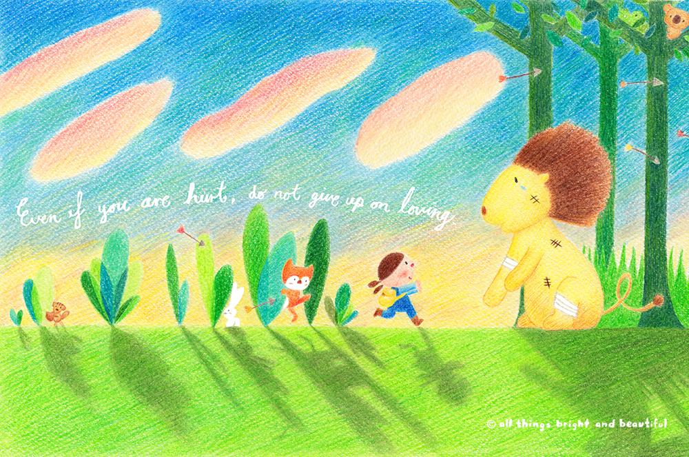 即使你受傷了,也不要放棄愛。