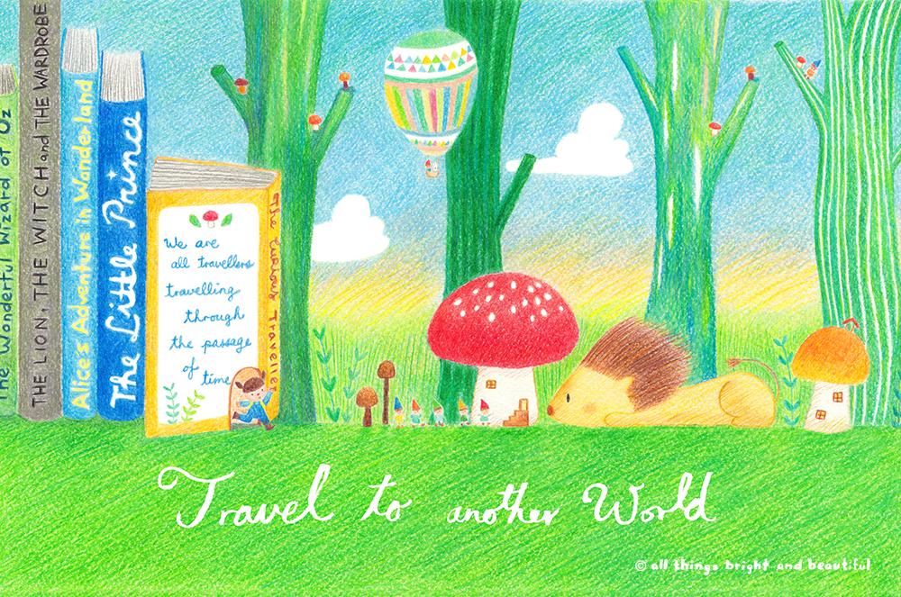 去另一個世界展開旅程